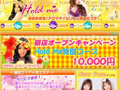 蒲田 Hold me(ホールドミー)