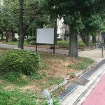 【ポケモンの巣】東綾瀬公園でガーディを捕獲してきました(※9月27日にプリンの巣に変更)
