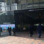 【ポケモンGO】進化アイテム収集の為に都内で一番ポケストップが密集してると噂の銀座~東京駅を散策してきました