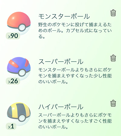 ポケモンGO4