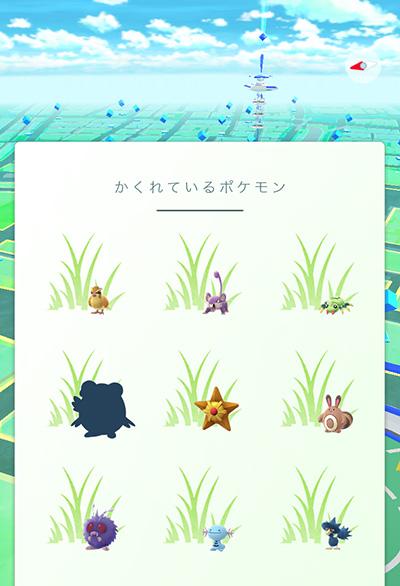 ポケモンGO7
